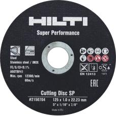 Абразивный режущий диск по металлу Hilti SP 230