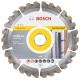Алмазный диск Bosch Best for Universal 150