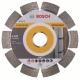 Алмазный диск Bosch Expert for Universal 125мм