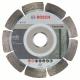 Алмазный диск Bosch Concrete 125х22,2мм