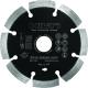 Алмазный диск Hilti SP-S 125/22 Universal
