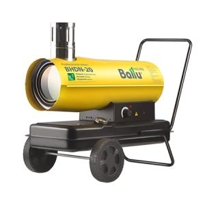 Дизельная тепловая пушка Ballu BHDN-20 (непрямого нагрева) в аренду